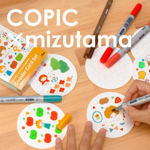 COPIC×mizutama<BR>『Coaster Card Set』発売!