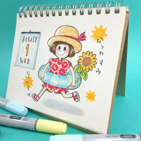 夏休みは『日めくりっぷ』で絵日記に挑戦!