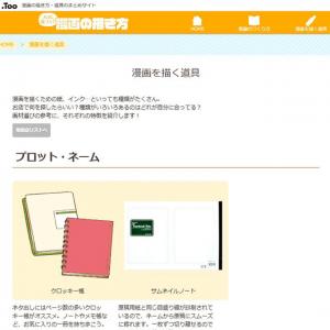 info_180826_001_003