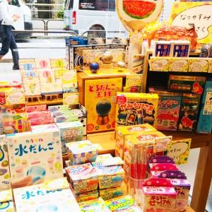 shopinfo290_190729_001_001