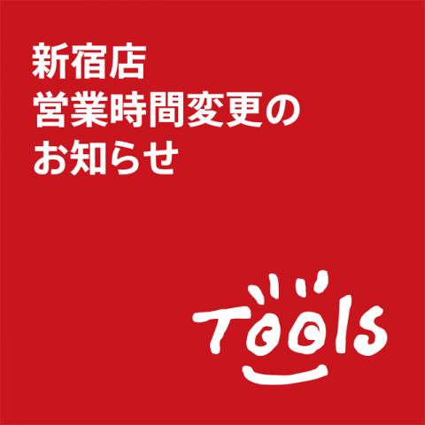 新宿店営業時間変更のお知らせ