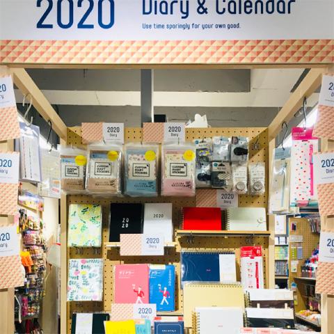 2020 Diary & Calendar