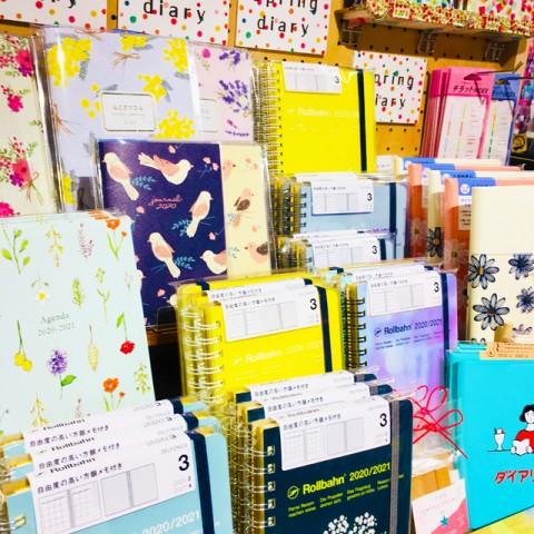【spring diary】