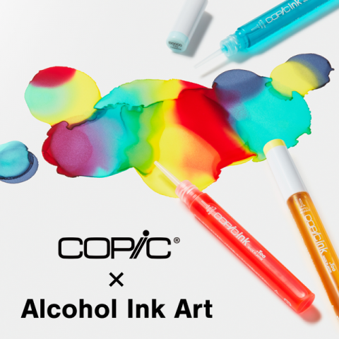 『COPIC×Alcohol Ink Art』キャンぺーン