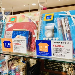 shopinfo280_20200805_001_003