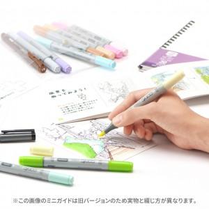 newitem_201106_001_004