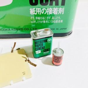 newitem_201201_001_006