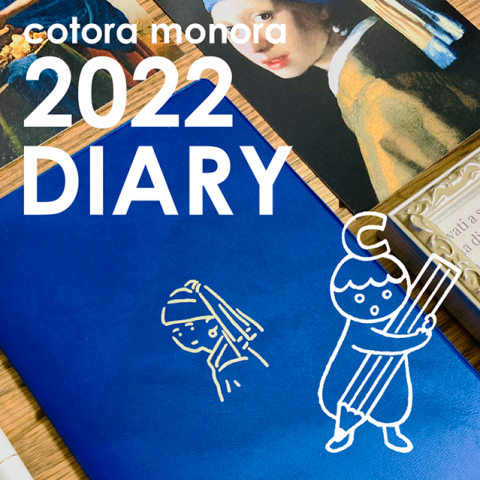 2022 DIARY SELECTION