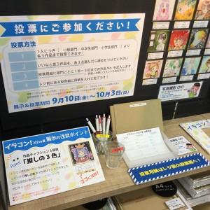 shopinfo390_20210913_001_001